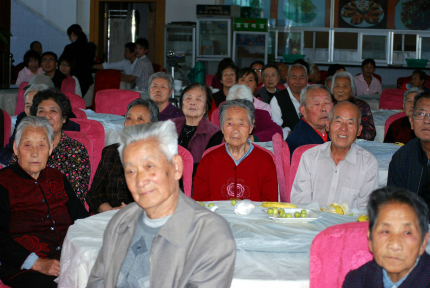 Senior Citizens Gathering